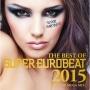 ザ・ベスト・オブ・スーパーユーロビート 2015 ノンストップ・メガミックス