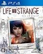 ライフ イズ ストレンジ(Life is Strange)