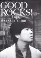 GOOD ROCKS! 秦基博 GOOD MUSIC CULTURE MAGAZI(69)