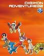 デジモンアドベンチャー02 15th Anniversary Blu-ray BOX(通常版)