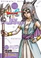 ドラゴンクエスト10 オンライン 究極!!アストルティアライフ<Wii・WiiU・Windows・dゲーム・N3DS版>