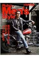 Rules of Men's Style 別冊Lightning148