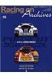 Racing on Archives ポルシェ956/962C もう一度読みたい、あの特集をまとめて一冊に(10)