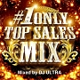 #1 ONLY TOP SALES MIX Mixed by DJ ULTRA