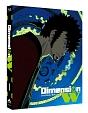 Dimension W 特装限定版 1