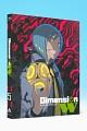 Dimension W 特装限定版 5