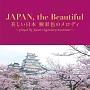 JAPAN, the Beautiful ~美しい日本 極彩色のメロディ