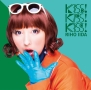 KISS! KISS! KISS!(B)(DVD付)