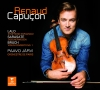ツィゴイネルワイゼン、ラロ:スペイン交響曲&ブルッフ:協奏曲