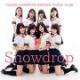 Snowdrop(A)