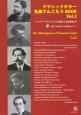 クラシックギター名曲 てんこもりBOOK~シチリアーナからさくら主題による変奏曲まで~ 楽譜と奏法解説+模範CD付 (3)