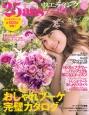 25ansウエディング ブライズフラワー おしゃれブーケ完璧カタログ (12)