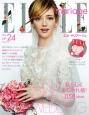 ELLE mariage ONLY ONE WEDDING 私らしくおしゃれ婚!1158ideas (24)