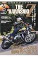 ザ・カワサキZ DVD付 動画と誌面でZの楽しさを全網羅