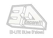 Encore!! 3D Tour [D-LITE DLive D'slove] -DELUXE EDITION-