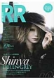 ROCK AND READ Shinya「DIR EN GREY」 読むロックマガジン(63)