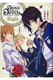Dance with Devils-Blight- (1)