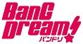 Yes! BanG_Dream!(通常盤)