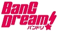 Yes! BanG_Dream!(BD付)
