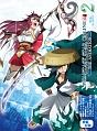 ファンタシースターオンライン2 ジ アニメーション (2)