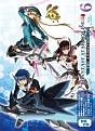 ファンタシースターオンライン2 ジ アニメーション (6)