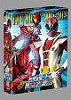 スーパー戦隊Vシネマ&THE MOVIE Blu-ray BOX 2005-2013