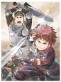 灰と幻想のグリムガル Vol.4