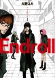Endroll (1)
