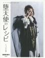 堕天使のレシピ-七つの大罪- M.S.S Project special