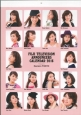 FUJI TELEVISION ANNOUNCERS CALENDAR 2016 Produce by Numero TOKYO