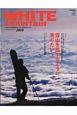 WHITE MOUNTAIN PEAKS特別編集 Snow Trip Magazine,for Ou