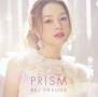 PRISM(DVD付)
