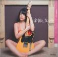 楽器と女の子 featuring 仮面女子カレンダー<壁掛け版> 2016