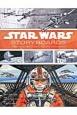 STAR WARS STORYBOARDS オリジナル・トリロジー