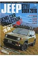 Jeep STYLE BOOK 2016