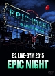 LIVE-GYM 2015 -EPIC NIGHT-