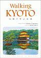 Walking KYOTO 古都千年の彩譜