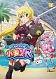 ナースウィッチ小麦ちゃんR Vol.3