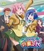 ナースウィッチ小麦ちゃんR Vol.5