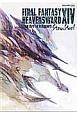 FINAL FANTASY14 HEAVENSWARD The Art of Ishgard Stone&Steel