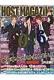 HOST MAGAZINE 新春恒例「年賀のあいさつ」「としおとこ」「成人式」なホスト大特集!! (51)