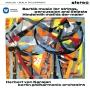 バルトーク:弦楽器、打楽器とチェレスタのための音楽 ヒンデミット:交響曲「画家マティス」