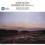 シューマン:交響曲 第2番 序曲、スケルツォとフィナーレ
