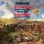 チャイコフスキー:序曲「1812年」 スラヴ行進曲 幻想序曲「ロメオとジュリエット」