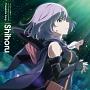 灰と幻想のグリムガル キャラクターソング Shihoru