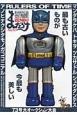 まんだらけZENBU バットマン特集 (73)
