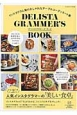 DELISTA GRAMMER'S BOOK インスタグラム発のおしゃれなテーブルコーディネート