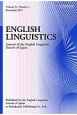 ENGLISH LINGUISTICS 32-2 Journal of the English Li