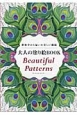 大人の塗り絵BOOK Beautiful Patterns