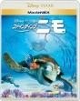 ファインディング・ニモ MovieNEX(Blu-ray+DVD)